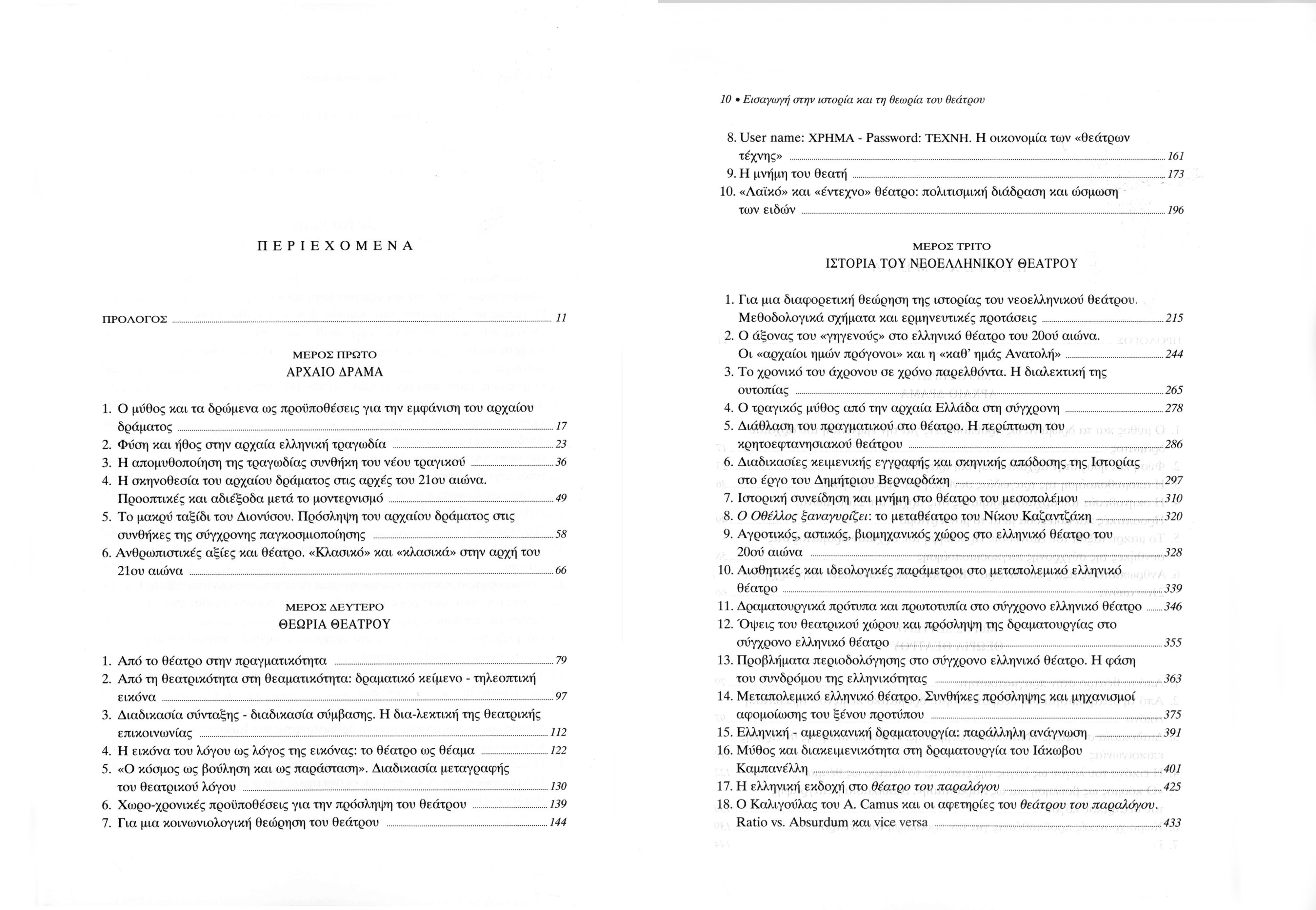 24_Page_3
