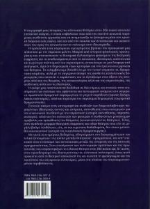 12β_Page_2