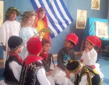 Εθνοκεντρισμός και Πολυπολιτισμικότητα
