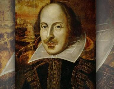 Σαίξπηρ